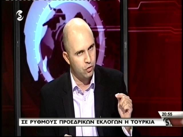 Ανάλυση για Τουρκικές εκλογές