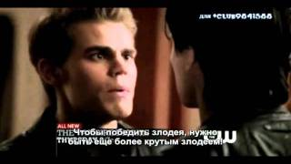 The Vampire Diaries Extended Promo- 3.11 - Our Town (RUS SUB)