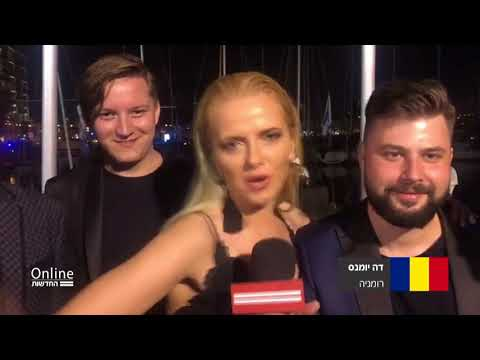 Israel Calling: Eurovision contestants doing the #ToyChickenChallenge