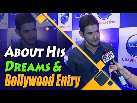 Mahesh Babu about His dream Comes True | ABN Entertainment