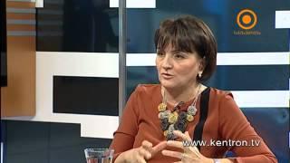 Urvagits - Margarit Yesayan