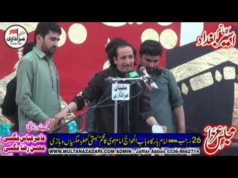 Zakir Naheed Abbas Jag I YadGar Majlis 26 Rajab 2019 I Khallar Magsian Vehari