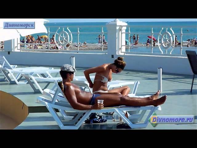 Дивноморск; отдых в Дивноморске и пляжи посёлка фитнесс дивноморск отдых в дивноморске