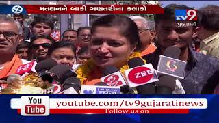BJP MP Poonam Maadam holds a rally in Jamnagar ahead of LS polls 2019- Tv9