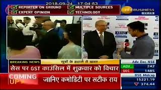 Kent RO Systems inaugurated its second plant in Noida - Zee Business