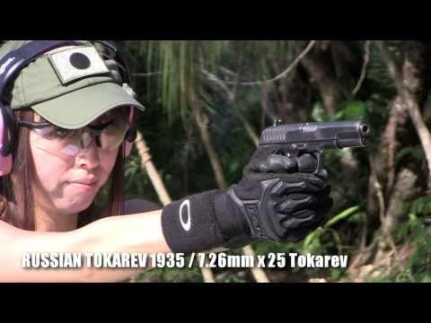 乙夜 グアムのワールドガンで拳銃を撃つ Part2