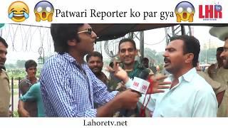 Totla reporter jazbaat Kho bhaitha