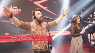 download lagu Bts, Umair Jaswal & Quratulain Balouch, Sammi Meri Waar, gratis