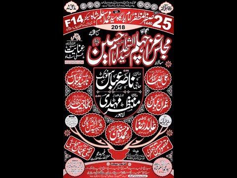 Live Mjalis 25 Safar F14 Thelah Syedan Islamabad 2018/1440