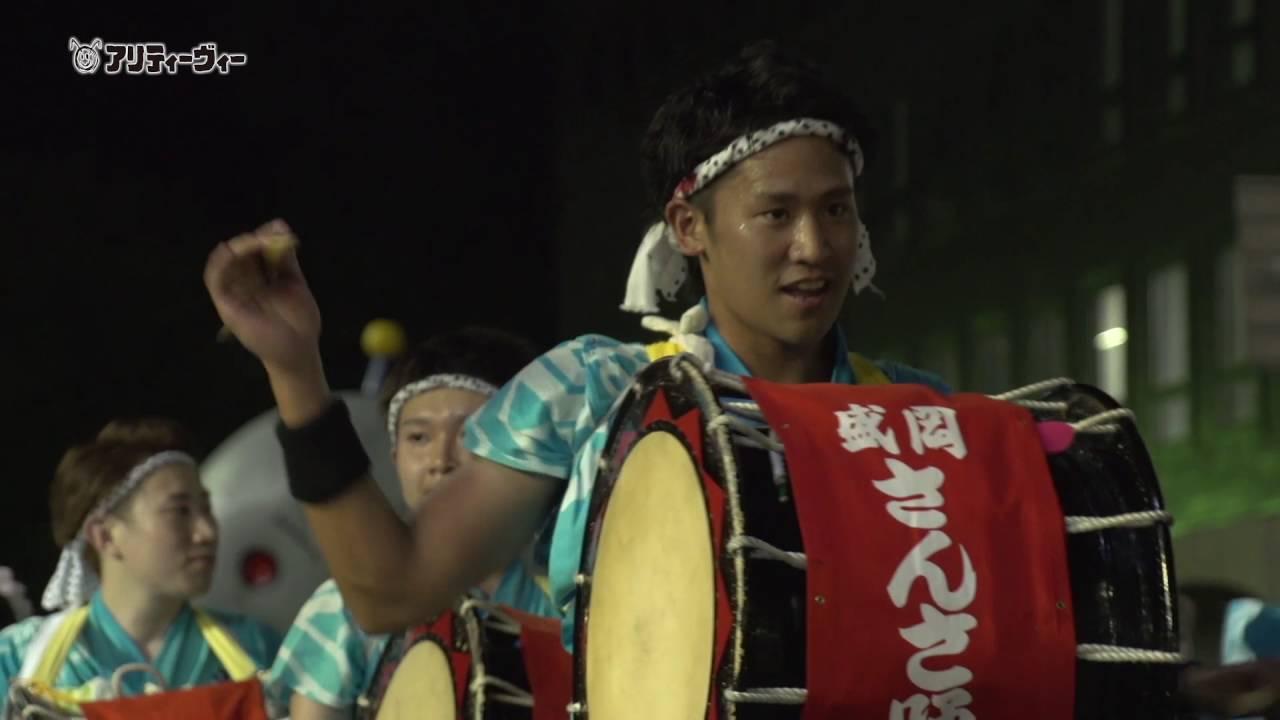 Morioka Sansa Odori Festival 2016