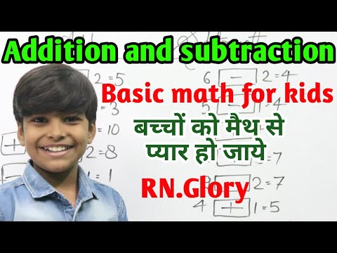 Teach children how to Add or Subtract || basic math for kids addition and subtraction by RN Glory