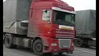 Гуманитарный рейс Рината Ахметова прибыл в Донецк - (видео)