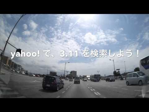 イマソラ 2015年3月11日 水曜日 那覇市  yahoo! で、3.11 を検索しよう!