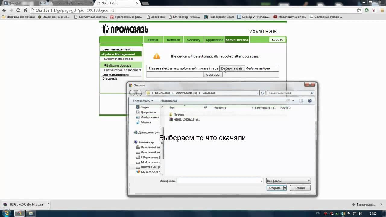 Смотреть онлайн настройка модема zte zxv10 h208l на интернет, wifi и iptv