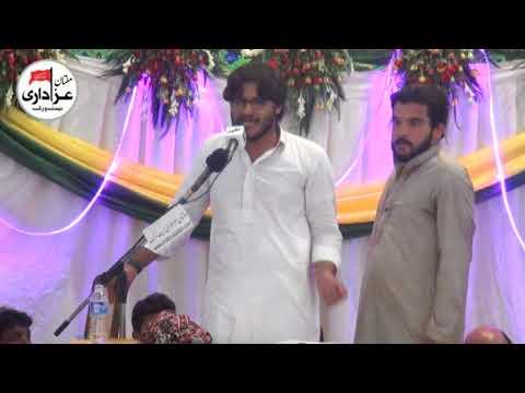 Zakir Syed Sarwish Ansar   Jashan Eid e Ghadeer   18 Zilhaj 2017   Darbar Shah Shams Multan