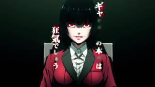 Kakegurui anime teaser trailer