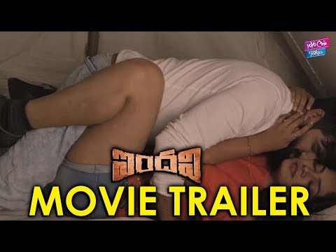 Indhavi Telugu Movie Official Trailer | Nandu | Latest Telugu Trailers | YOYO Cine Talkies