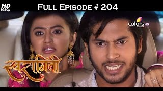 Swaragini - 8th December 2015 - स्वरागिनी - Full Episode (HD)