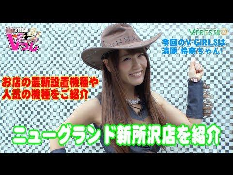 パチンコ・パチスロ情報動画 Vコレ #18 ぱちんこキン肉マン 夢の超人タッグ編