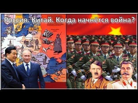 Война в россии когда начнется