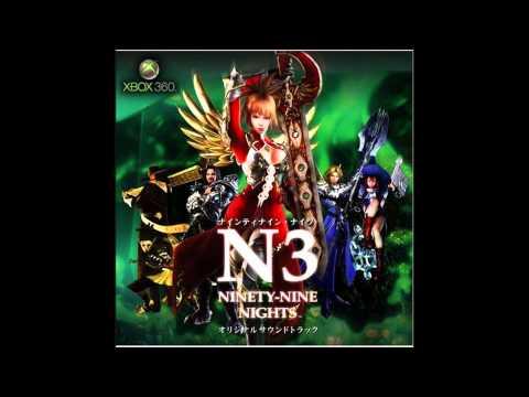 Ninety-Nine Nights Soundtrack - 05 - Spiral Maze!