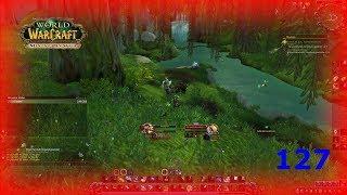 Neu Freunde Braucht das Land - World Of  WarCraft 127