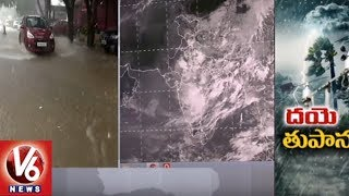 Daye Cyclone | IMD Issues Cyclone Alert For Coastal Andhra Pradesh