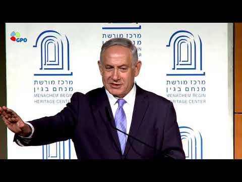PM Netanyahu's Remarks at the Menachem Begin Heritage Center Event Marking Israel's 70th Anniversary