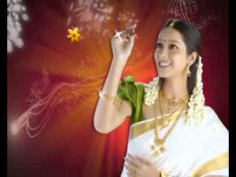 Bhima Gold Ad