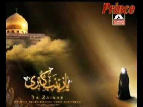 Kehen Bhaa Jee Lash (Syed Raza Abbas Shah Nohay 2012)