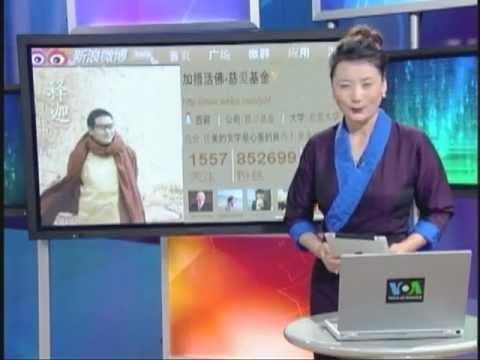 Cyber Tibet