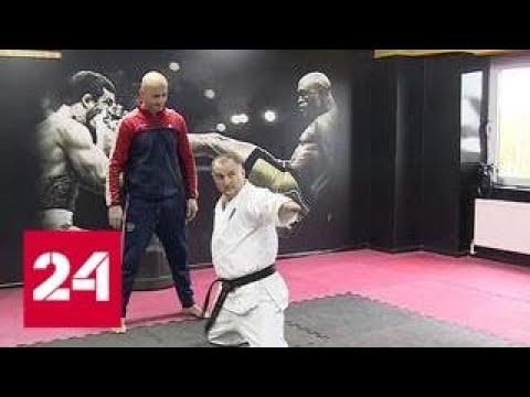 Российский спортсмен без рук и ног выиграл золото и бронзу чемпионата мира по карате - Россия 24