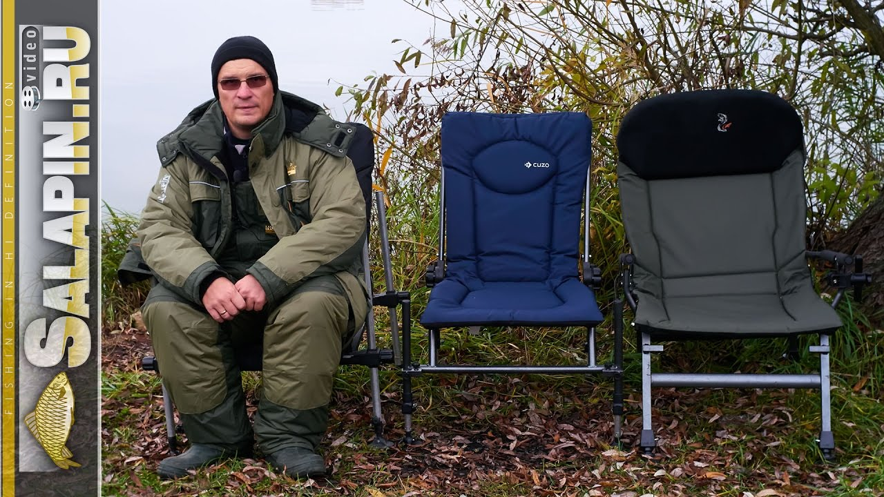 рыболовное кресло norfin с обвесом