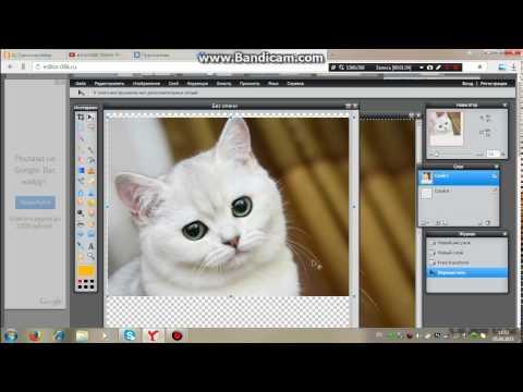 Как сделать с фото формат png