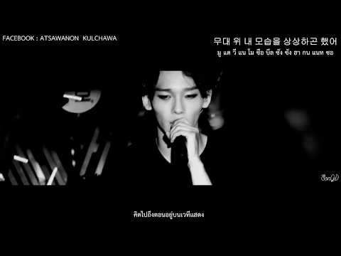 [THAISUB]  EXO - Promise 약속EXO 2014
