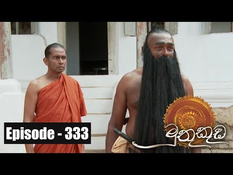 Muthu Kuda | Episode 333 16th May 2018