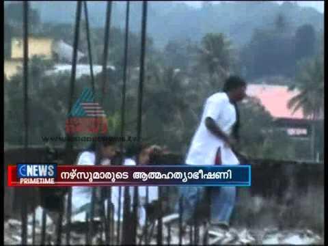 0 Striking nurses threaten to suicide in Kothamangalam Mar Baselious Hospital