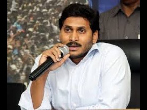 YS jagan Mohan Reddy Press Meet || Kakinada - TV9