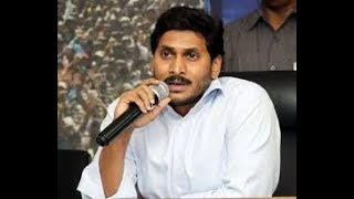 YS jagan Mohan Reddy Press Meet LIVE || Kakinada