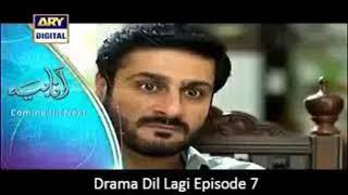 Dil lagi Episode 7 full