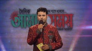 Shurer Doria 2017 Epi 12 । Abm noman । Deepto TV ।