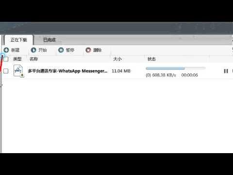 instalar whatsapp gratis ios 6.1.3 sin jailbreak