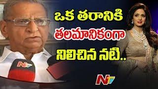 Gollapudi Maruthi Rao Condolences to Legendary Actress Sridevi