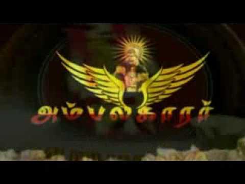 Tamil Mutharaiyar