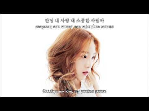 Taeyeon - Bye (Hangul & Romanization & Eng sub) [Mr. Go OST]