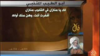 Arwa3-9asidat-chi3r