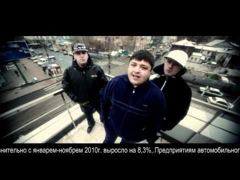ЮЖНЫЙ ЦЕНТРАЛ & ВОСТОЧНЫЙ КЛАН (2012) - БРОДЯГА