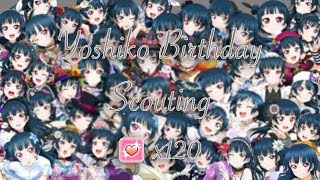 Yoshiko Birthday Scouting   120 Love Gems