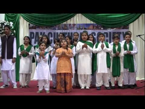 Pcs Cultural Evening 2011   Duaa By Children   Ya Rab Dile Muslim Ko video