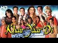 KHAIR YAAR DI (2018 FULL DRAMA) IFTIKHAR THAKUR & NASIR CHINYOTI- LATEST STAGE DRAMA - HI-TECH MUSIC